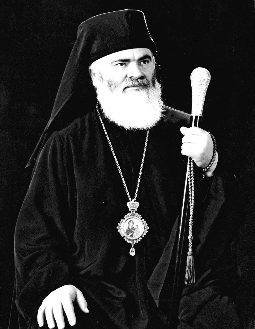 Епископ Лука (Ковачевић)