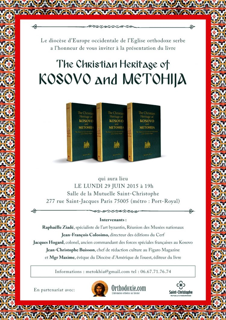 Présentation du livre Héritage du Kosovo et de la Métochie