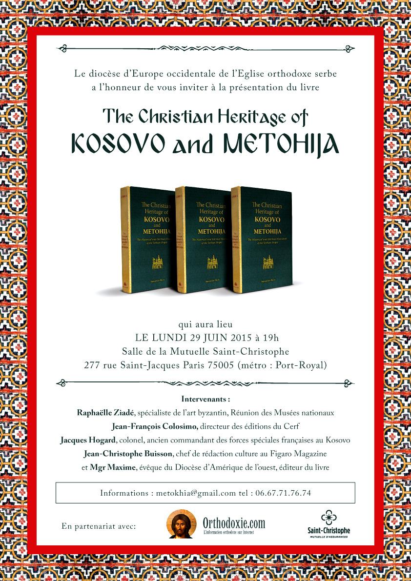 Представљање енглеског издања монографије Задужбине Косова и Метохије
