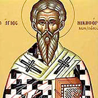 Пренос моштију Светог Никифора Цариградског