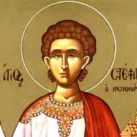 Пренос моштију Светог Првомученика и Архиђакона Стефана