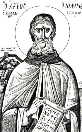 Saint Jean le Silencieux