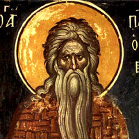 Vénérable Paul de Thèbes