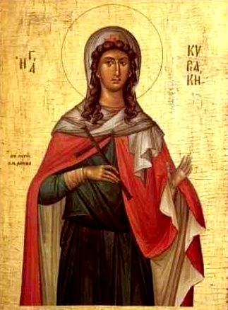 Sainte Martyre Kyriaquie de Nicomédie