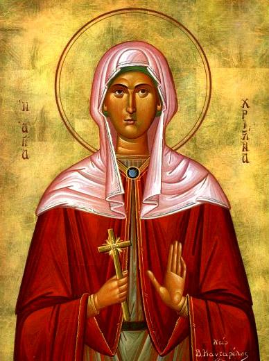 Света Великомученица Христина