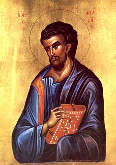 Свети Апостол и Јеванђелист Лука