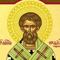 Saints Apôtres Hérodion, Agabos, Rufus et les autres