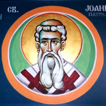 Saint Joannice, Premier Patriarche de Serbie