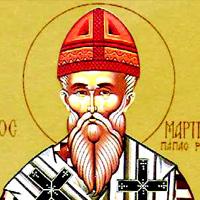 Свети Мартин Исповедник