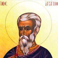 Свети Мученици Агапије, Плисије и други с њима