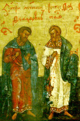 Свети Мученици Агатопод и Теодул