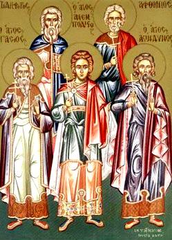 Saints Martyrs Akindynos, Pégase, Aphtonios et leurs compagnons
