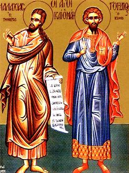 Saint Martyr Gordius