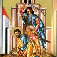 Свети Мученик Полиевкт
