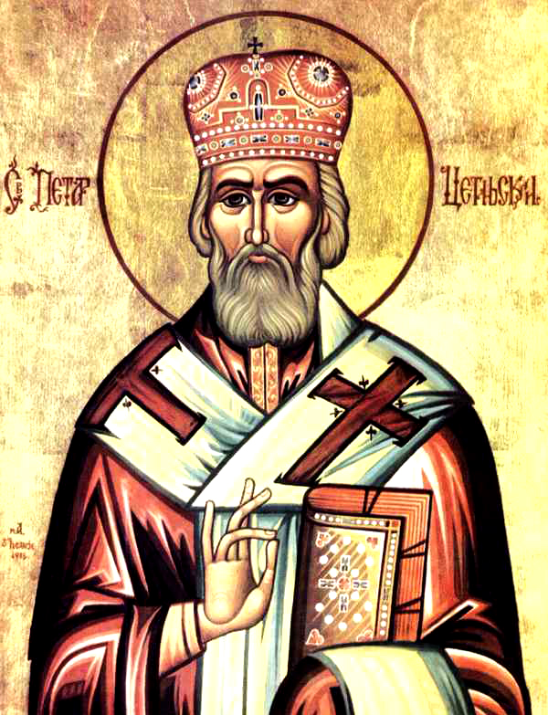 Свети Петар Цетињски, Метрополит Црногорски