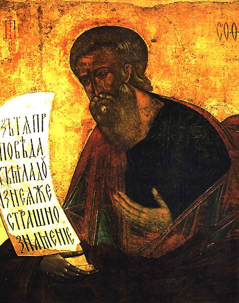 Saint Prophète Sophonie