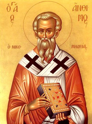 Saint Hiéromartyr Anthime