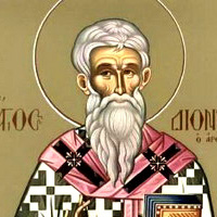 Свети Свештеномученик Дионисије Ареопагит