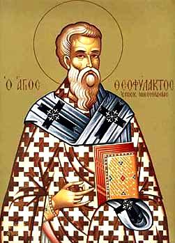 Saint Théophylacte de Nicomède, le Confesseur