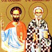 Saints Théopempte et Théonas