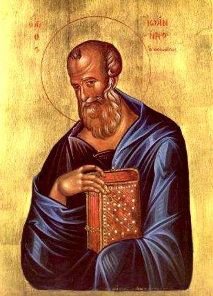 Dormition du Saint Apôtre et Évangéliste Jean le Théologien