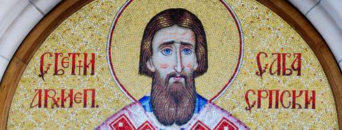 Мозаик Светог Саве