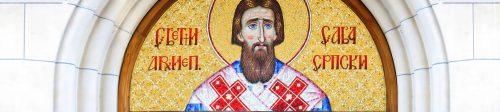 Mosaïque Saint Sava