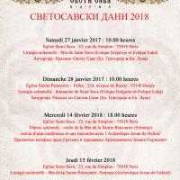Fête de Saint Sava 2018-02