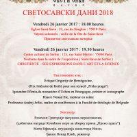 Fête de Saint Sava 2018-01