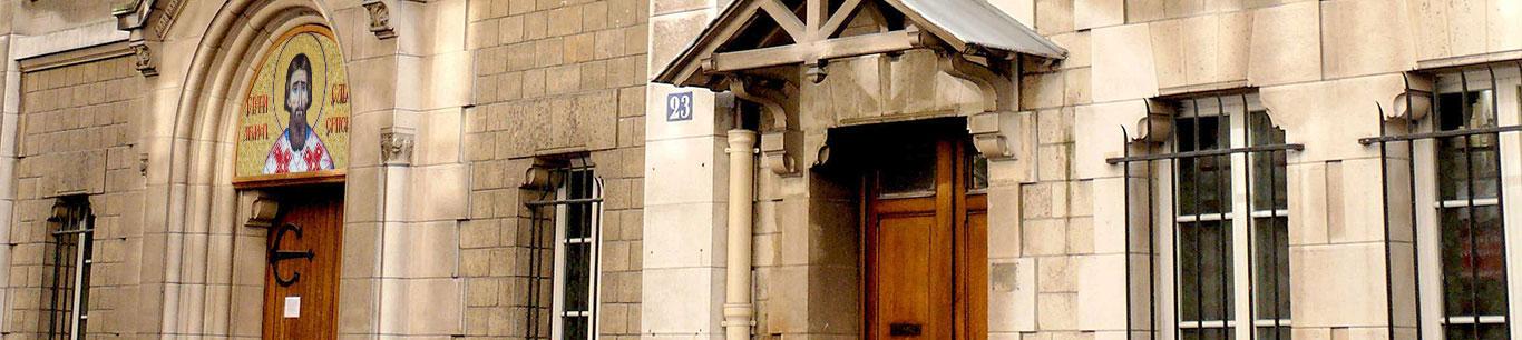 SL01-Crkva-SvetiSava